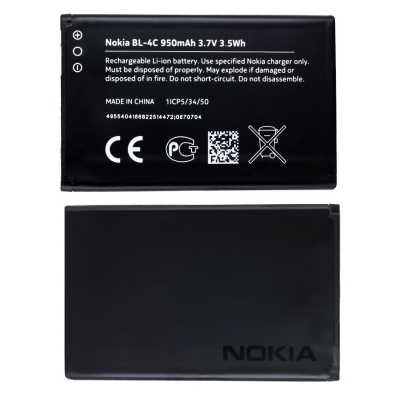 nokia akku bl 4c 950mah li ion f 108 108 dual sim 6131. Black Bedroom Furniture Sets. Home Design Ideas