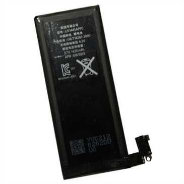 Akku 3,8V/ 1440mAh für Apple iPhone 5 (Bulk, ohne Verpackung)